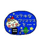 ちょ~便利![あけみ]のクリスマス!(個別スタンプ:22)