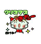 ちょ~便利![あけみ]のクリスマス!(個別スタンプ:24)