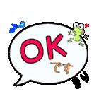 まり専用ふきだし(個別スタンプ:01)