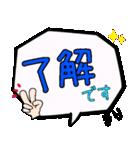 まり専用ふきだし(個別スタンプ:02)