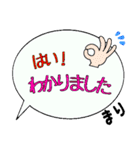 まり専用ふきだし(個別スタンプ:03)