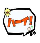 まり専用ふきだし(個別スタンプ:04)