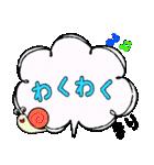 まり専用ふきだし(個別スタンプ:07)