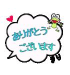 まり専用ふきだし(個別スタンプ:09)
