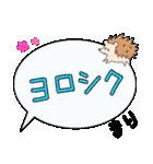 まり専用ふきだし(個別スタンプ:10)