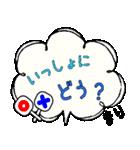 まり専用ふきだし(個別スタンプ:12)