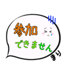 まり専用ふきだし(個別スタンプ:14)