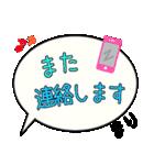まり専用ふきだし(個別スタンプ:15)