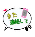 まり専用ふきだし(個別スタンプ:16)