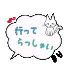 まり専用ふきだし(個別スタンプ:19)