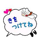 まり専用ふきだし(個別スタンプ:20)