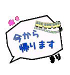 まり専用ふきだし(個別スタンプ:21)