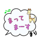 まり専用ふきだし(個別スタンプ:22)