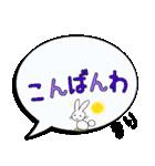 まり専用ふきだし(個別スタンプ:25)