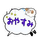 まり専用ふきだし(個別スタンプ:26)