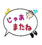 まり専用ふきだし(個別スタンプ:27)