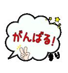 まり専用ふきだし(個別スタンプ:28)