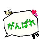 まり専用ふきだし(個別スタンプ:29)