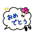 まり専用ふきだし(個別スタンプ:30)