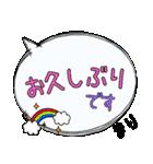 まり専用ふきだし(個別スタンプ:31)