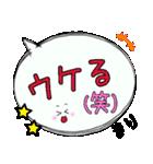 まり専用ふきだし(個別スタンプ:32)