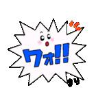 まり専用ふきだし(個別スタンプ:35)