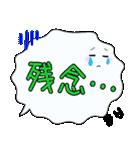 まり専用ふきだし(個別スタンプ:37)