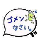 まり専用ふきだし(個別スタンプ:39)