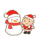 幼い男の子 冬version(個別スタンプ:2)