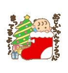 幼い男の子 冬version(個別スタンプ:7)