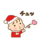 幼い男の子 冬version(個別スタンプ:11)