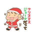 幼い男の子 冬version(個別スタンプ:14)