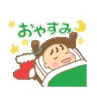 幼い男の子 冬version(個別スタンプ:18)