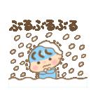 幼い男の子 冬version(個別スタンプ:22)