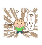 幼い男の子 冬version(個別スタンプ:23)