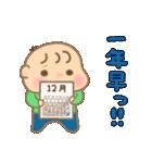 幼い男の子 冬version(個別スタンプ:24)