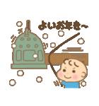 幼い男の子 冬version(個別スタンプ:25)