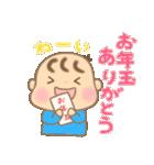 幼い男の子 冬version(個別スタンプ:34)