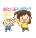 幼い男の子 冬version(個別スタンプ:35)