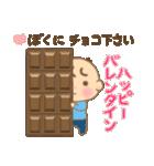 幼い男の子 冬version(個別スタンプ:39)