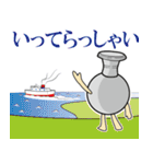 湖西の須恵器さん2(個別スタンプ:08)