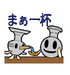 湖西の須恵器さん2(個別スタンプ:18)