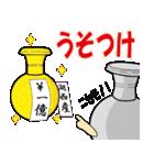 湖西の須恵器さん2(個別スタンプ:36)