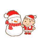 幼い女の子 冬version(個別スタンプ:4)
