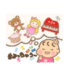 幼い女の子 冬version(個別スタンプ:6)