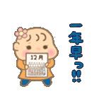 幼い女の子 冬version(個別スタンプ:24)