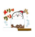 こまるのクリスマス&冬 2(個別スタンプ:1)