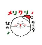 こまるのクリスマス&冬 2(個別スタンプ:5)