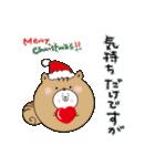 こまるのクリスマス&冬 2(個別スタンプ:8)