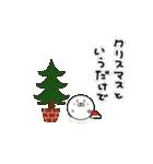 こまるのクリスマス&冬 2(個別スタンプ:13)
